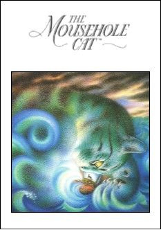 Pen - Storm Cat Played