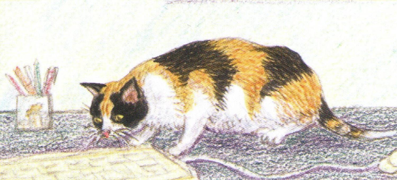 Magnetic Letter Opener - Tortoiseshell Cat